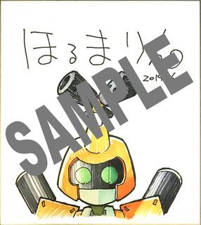 サイン色紙メタビーSAMPLE.jpg