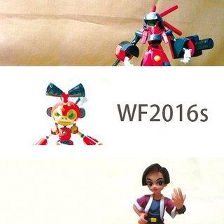 WF2016s.jpg